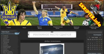 Football Portal