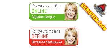 Mibew Messenger 1.6.3 RUS