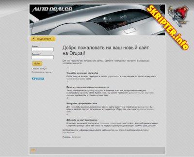 Автомобильная тематика в серых тонах для Drupal