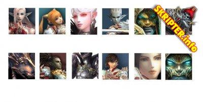 Аватарки по игре LineAge 2