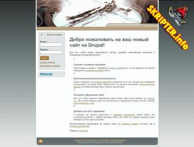 тема для Drupal