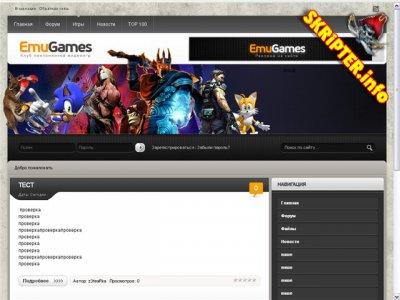EmuGames 9.0