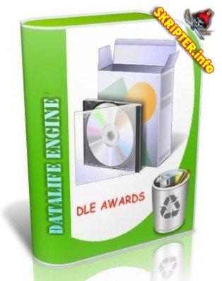 Модуль Награды(Awards) 4.0 by E-BOYZ