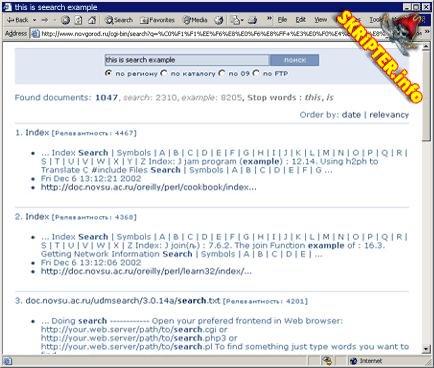 CNSearch Pro 1.5.1