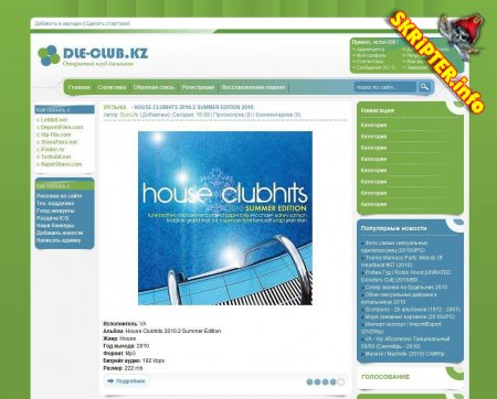 DleClub