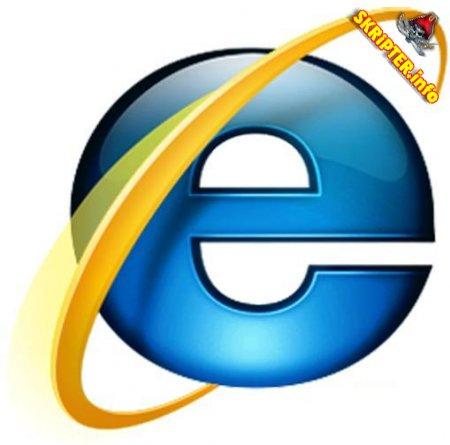Решение проблемы с редактором в админке DLE 9.0; IE6, 7