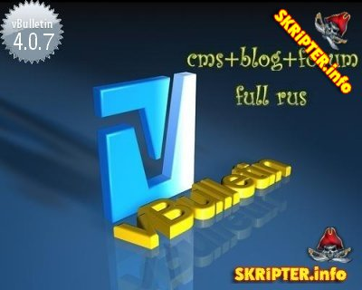 vBulletin 4.0.7 Russian Final Nulled