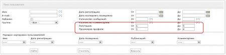Модуль Hint Box Users Admin