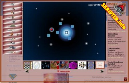 "Модуль ""Flash онлайн игры""  [2010]"