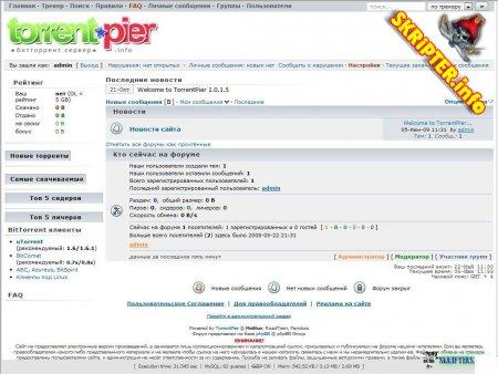 TorrentPier SVN 1.0.1.5 [r262]