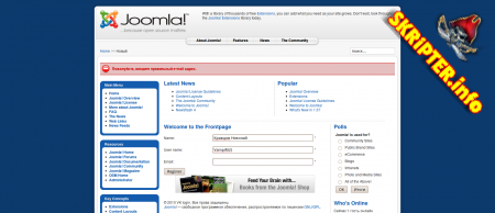 Компонент для входа в joomla через Вконтакте