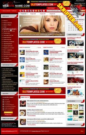 Бесплатный PSD-DLE-шаблон RED-Portal
