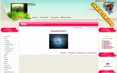 Шаблон ZloeTV