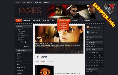 Шаблон iMovies для DataLife Engine 8.x