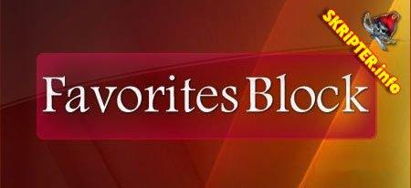 Favorites Block