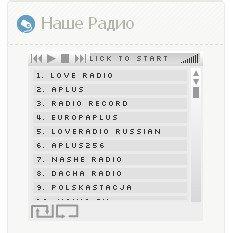 Хак Радио для DLE