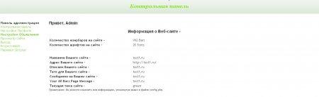 Forum Userbar Generator 4.0 RUS