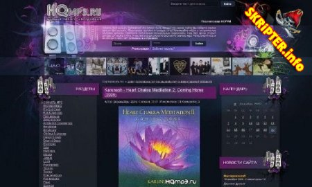 Музыкальный шаблон для dle - HitQuick MP3.