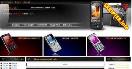 DLE шаблон для мобильного сайта