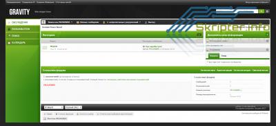 Gravity - зеленый стиль для форума IPB 3.1.4