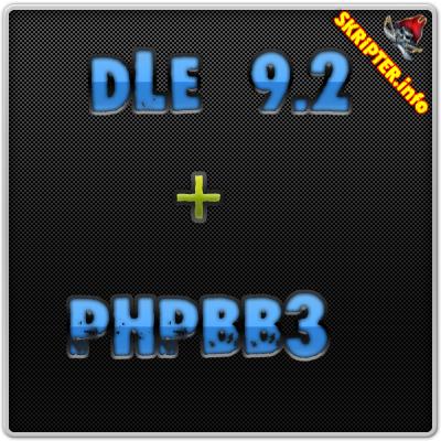 Интеграция DLE 9.2 + Phpbb3 (общая регистрация и авторизация)