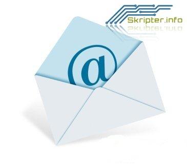 Хак Проверка E-Mail при изменении его в профиле DLE 8.2-9.0