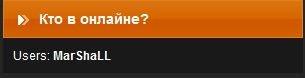 Mingle Users Online