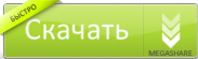 Все уроки Photoshop от Зинаиды Лукьяновой [RUS] (обновлено 28.08.2010г.)