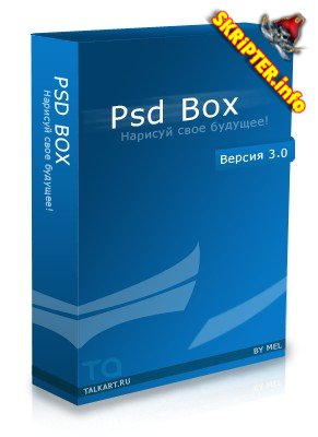 PSD box 3 by Mel