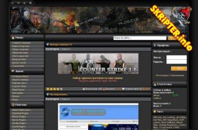 Скачать Dle Counter-Strike шаблон amx