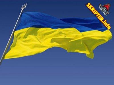 Украинский язык для DLE 9.2 (Українська мова)