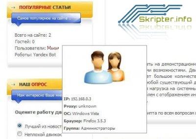Исправление русских ников в Online 5.0