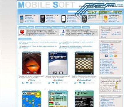 Мобильный шаблон (mobile-soft)