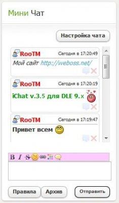 iChat v.3.5