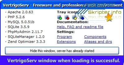 VertrigoServ 2.21 (Для Windows)