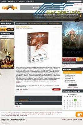 DLE шаблон для игровой тематики, дизайн игрового сайта