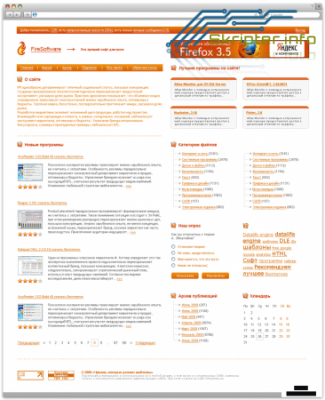 DLE шаблон для софт, варез, дизайн soft, warez портала.