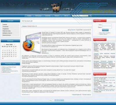 Joomla шаблон для DLE jordan-template