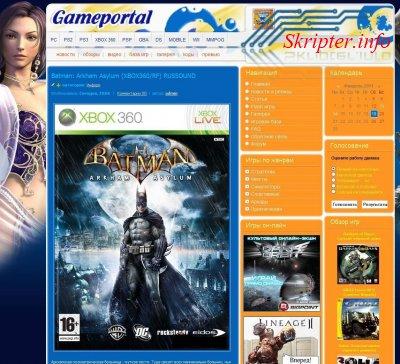 Оригинал шаблона «GamePortal» под DLE 9.2