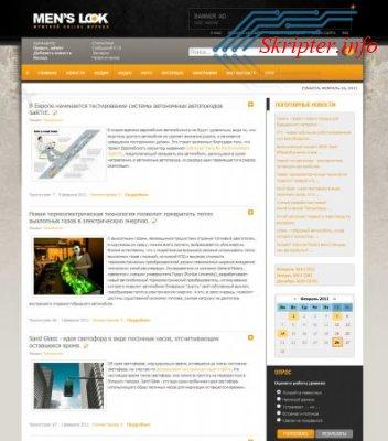 Шаблон «Menslook» под DLE 9.2