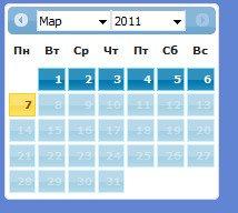 Calendar-Z v.1.1