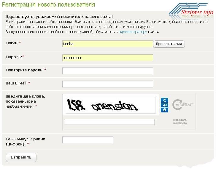 pri-registratsii