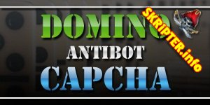 Domino Antibot CAPCHA