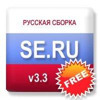 Релиз SE.RU 3.3 FREE версии на стандартном шаблоне.