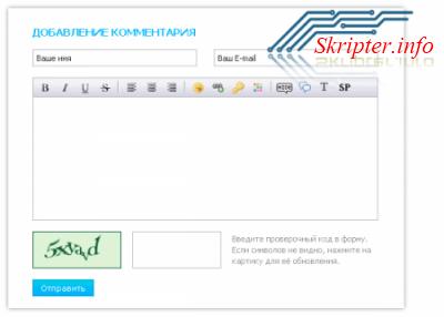 Шаблон «StillSoft» для DataLife Engine 9.0 от CSR (Оригинал)