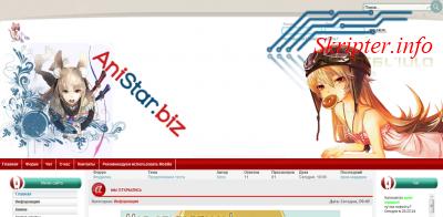 Шаблон сайта Anistar.biz
