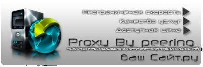 PSD proxy