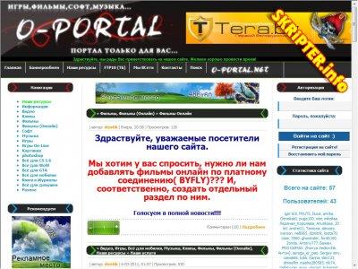 Шаблон O-portal