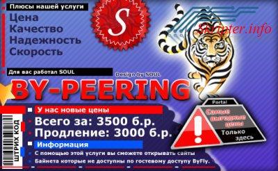 Прокси услуга (PSD)