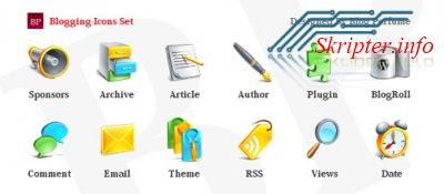 Набор иконок для блога